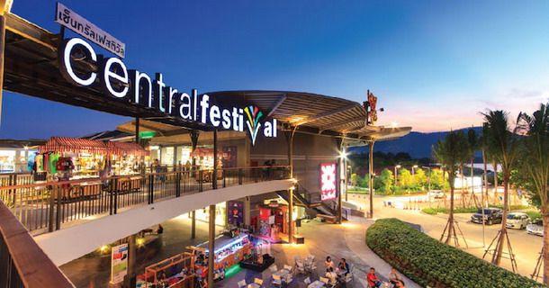 Central Festival паттайя
