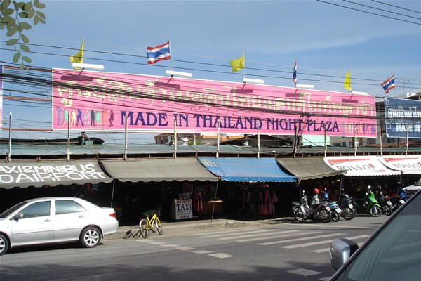 Made In Thailand Night Plaza