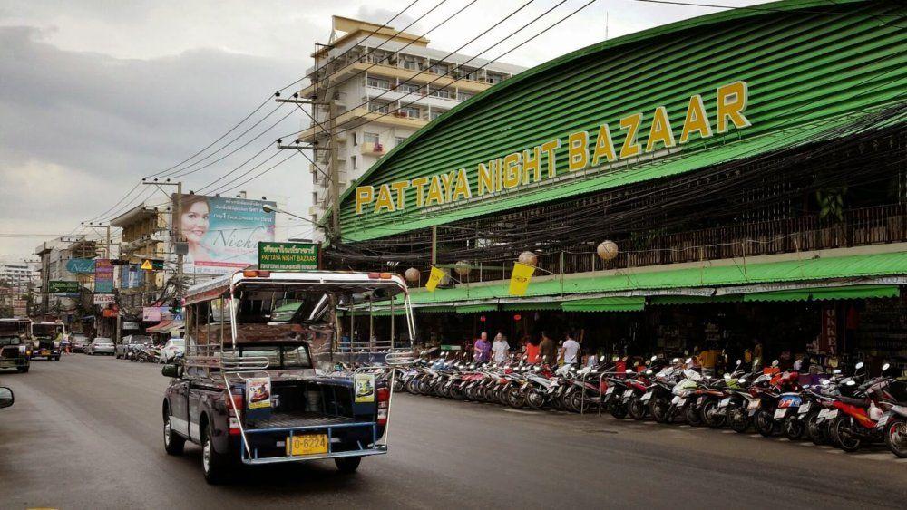 Pattaya Night Bazar