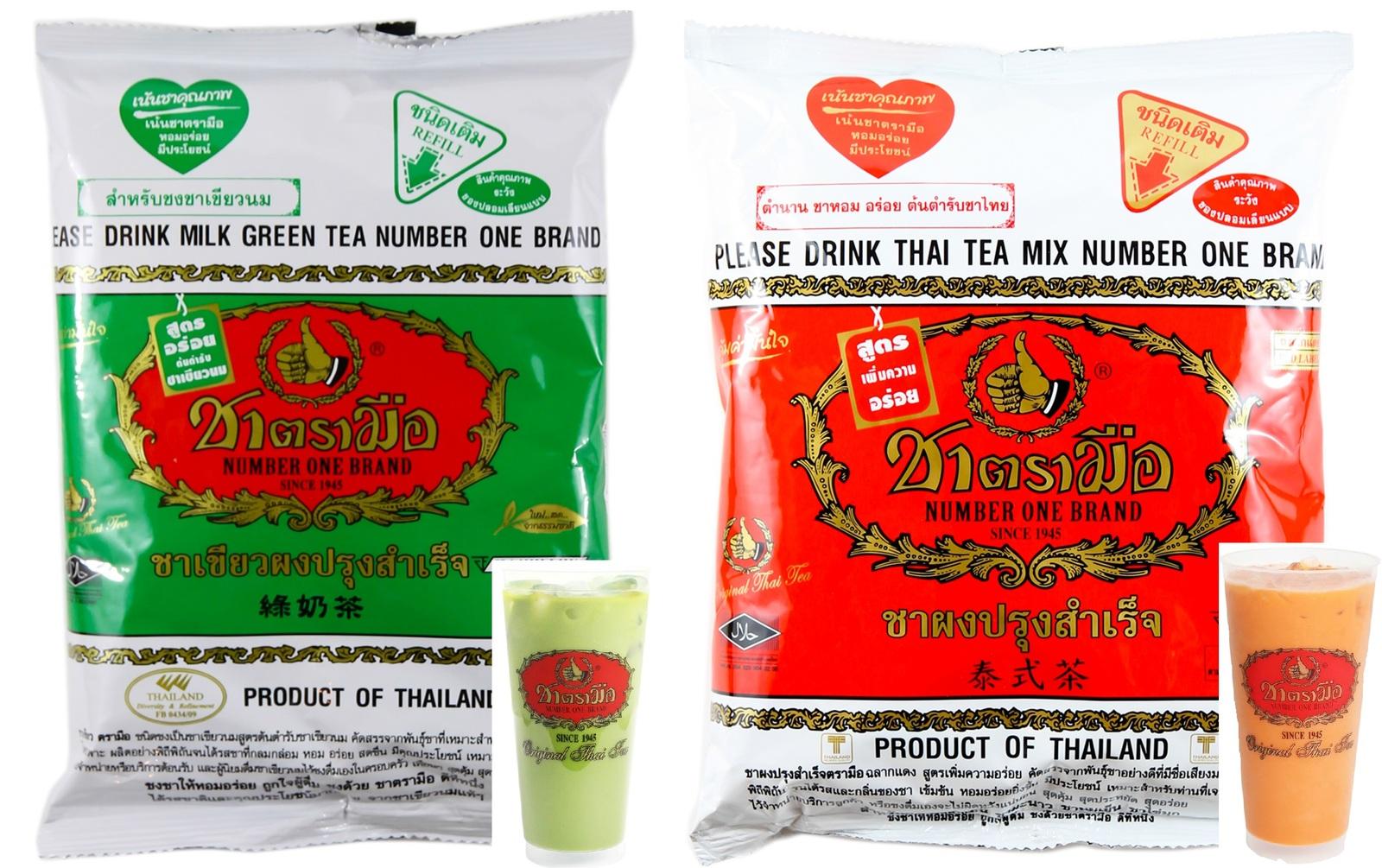 тайский чай зеленый и оранжевый